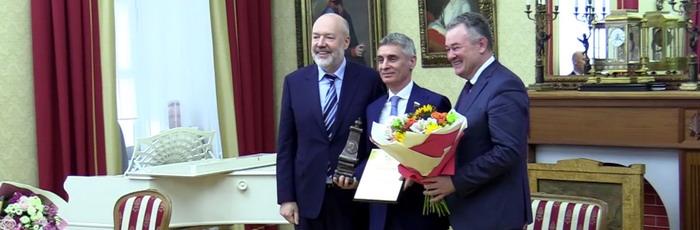 Премия Сперанского700